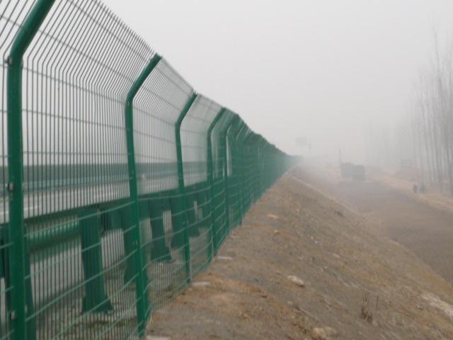 Lưới rào bảo vệ 6